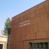 Extention Library Panjab University Ludhiana, Лудхиана
