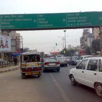 Traffic, Лудхиана