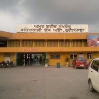 ਅਮਰ ਸ਼ਹੀਦ ਸੁਖਦੇਵ ਅੰਤਰਰਾਜੀ ਬੱਸ ਅੱਡਾ, ਲੁਧਿਆਣਾ (Amar Shaheed Sukhdev Inter-State Bus stand, Ludhiana), Лудхиана