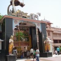 Lord Krishna Birth place,Mathura UP INDIA, Аймер