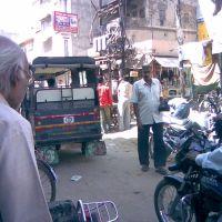 Beawar Town, Бивар