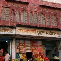 Au marché de Bikaner, Биканер