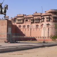 Fort Junagarh, Биканер