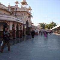 Bikaner Railway Station, Биканер