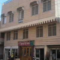 Guest House Baag-E-Isha, Биканер