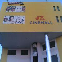 BIOSCOPE AT CINEMALL, Бхилвара