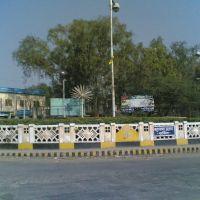 Maharana Pratap Circle, Бхилвара