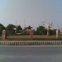 Panna Dhay Circle, Бхилвара