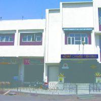 Mewar Chamber Bhawan, Бхилвара