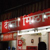 DPAK MALHOTRA, Dehli(Dilli) Mishthan Bhandar, Bhilwara main city, Bhilwara, Rajasthan, Bharat, Бхилвара