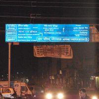 DPAK MALHOTRA, Night life near Bhilwara Railway Station, Bhilwara, Rajasthan, Bharat, Бхилвара