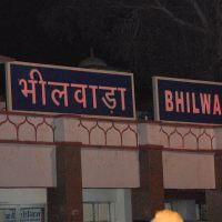 DPAK MALHOTRA, Bhilwara Railway Station, Bhilwara, Rajasthan, Bharat, Бхилвара