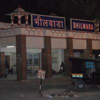 DPAK MALHOTRA, Bhilwara Railway Station, Bhilwara, Rajasthan 311001, Bharat, Бхилвара