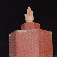 DPAK MALHOTRA, NAMASKAR mudra, Bhilwara main city, Bhilwara, Rajasthan, Bharat, Бхилвара