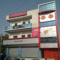 Mall opposit Hospital, Бхилвара