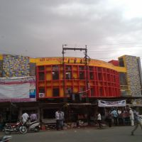 The Central Coop Banks colorful building at Bhilwara, Бхилвара
