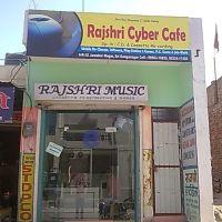 Rajshri Cyber Cafe Sri Ganganagar, Ганганагар