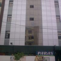 PARAS RESIDENCY, Кота