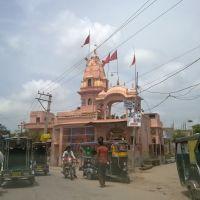 Hanuman Temple, Salasar Bus Stand, Sikar, Сикар