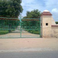 Nehru Park Gate, Sikar, Сикар