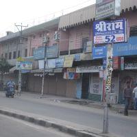 Canara Bank, Sikar, Сикар