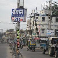 Hotel Nataraj, Kalyan Circle, Sikar, Rajasthan, Сикар