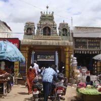 DSC03966 அபிராமி அம்மன் திருக்கோவில், மெயின் ரோடு Abhiraami Amman Thirukkovil, Main Road, Диндигул