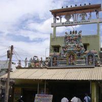 DSC03986 ஸ்ரீ கிருஷ்ணா யாதவ  மாளிகை Shri Krishnaa Yaadhava Maaligai, Диндигул