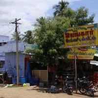 DSC04029ஸ்ரீ சேவுக ஐய்யங்கார் அடுமனை மற்றும் இனிப்புகள்  Shri Saevuka Iyyangaar Bakery and Sweets  11.46.06, Диндигул