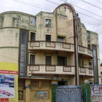 DSC04193  சக்தி திரை அரங்கம்  SAKTHI Thirai Arangam   13.15.54, Диндигул