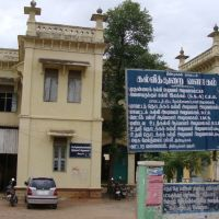 DSC04196 கல்வித்துறை வளாகம் Kalviththurai Valaagam - Education Department, Dhindukkal   13.16.48, Диндигул