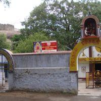 ஆதி  பராசக்தி  கோயில் -Aadhi Paraasakthi Koil    4271, Диндигул