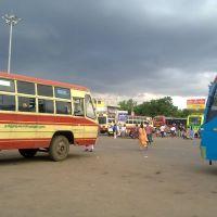 dindigul town bus stand, Диндигул