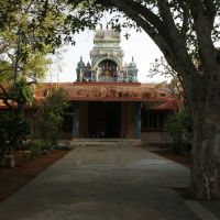 Sri Lalithambigai Temple, Ерод