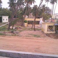 karur tamilnadu, Карур