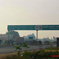 karur road, Карур