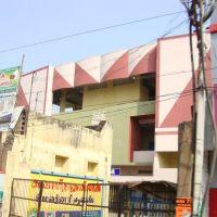 DSC07894 Ganesh Kaili Centre, Кумбаконам