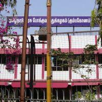 DSC07920 தமிழ்நாடு அரசு போக்குவரத்து கழகம் TamilNadu Arasu PoakkuvaraththuKazhagam(Kumbakonam), Кумбаконам