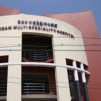 DSC07921சுகம் மருத்துவமனை - Sugam MultiSpeciality Hospital 101044, Кумбаконам