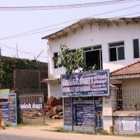 வெங்கடேஸ்வரா பார்மசி & நர்சிங் காலேஜ்   கலைமகள் திருமண மண்டபம், Кумбаконам
