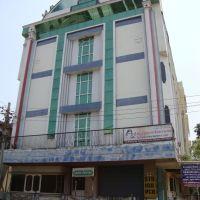 DSC07982 எஸ் பி மருத்துவமனை  SP Hospital, Кумбаконам