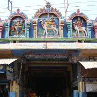 DSC08007ஸ்ரீ ஆதிகும்பேஸ்வரர் கோயில்வாயில்- Arulmigu Aadhi Kumbeswarar Koil(Temple) Entrance, Кумбаконам