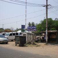 DSC08046 Ayikulam Taxi Stand Kudaindai 125336, Кумбаконам