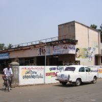 DSC08050  மீன்  அங்காடி , கும்பகோணம்  Fish Market,  Kumbakonam 133538, Кумбаконам