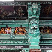 Meenakshi Sundareswarar Temple. Madurai, India., Мадурай