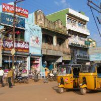 Madurai, South India, Мадурай