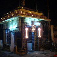 Sri kalladiyan kovil, Пудуккоттаи