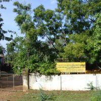 வேளாண்மை பொறியியல் துறை திருகோகர்ணம் புதுக்கோட்டை agro Engg Dept, Thirugokarnam  Pudhukkottai   4441, Пудуккоттаи