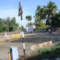 புதுக்கோட்டை (49 km to Trichy 61 km to Thanjaavoor)Road Junction Pudhukkottai    4450, Пудуккоттаи