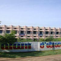 புதுக்கோட்டைGovt. Womens Art College -  Pudhukkottai   4456, Пудуккоттаи